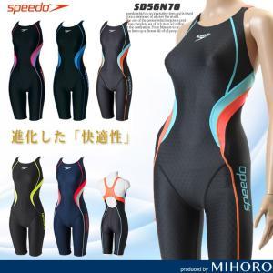 FINAマークなし レディース 競泳水着 スピード SD56N70|mizugi