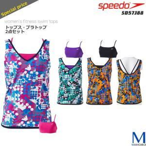 レディース フィットネス水着 トップス単品 女性 speedo スピード SD57J88 (特別価格につき交換返品不可)|mizugi