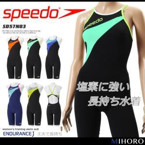 レディース 競泳練習用水着 スピード SD57N03|mizugi