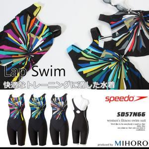 レディース レーシングフィットネス水着 オールインワン スピード SD57N66|mizugi