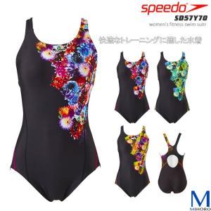 レディース レーシングフィットネス水着 ワンピース speedo スピード SD57Y70|mizugi