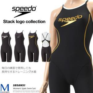 レディース 競泳練習用水着 speedo スピード SD58N51|mizugi