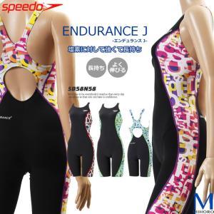レディース 競泳練習用水着 speedo スピード SD58N58|mizugi