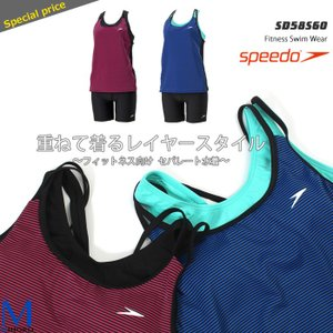 レディース フィットネス水着 セパレート・3点セット speedo スピード SD58S60|mizugi