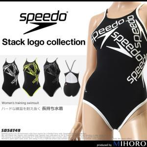 レディース 競泳練習用水着 スピード SD58T49|mizugi