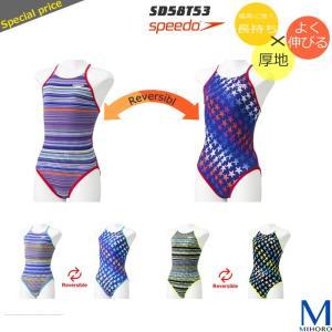レディース 競泳練習用水着 speedo スピード SD58T53|mizugi
