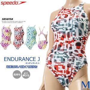 レディース 競泳練習用水着 speedo スピード SD58T58|mizugi