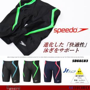 FINAマークあり ジュニア水着 男子 競泳水着 スピード SD66C03/SD67C03|mizugi