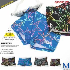 ジュニア水着 男子 競泳練習用水着 speedo スピード SD68X12|mizugi