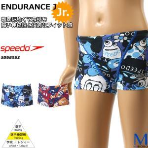 ジュニア水着 男子 競泳練習用水着 スピード SD68X62|mizugi