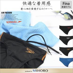 FINAマークあり メンズ 競泳水着 speedo スピード SD76A06|mizugi