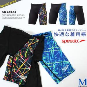 FINAマークあり メンズ 競泳水着 speedo スピード SD78C51|mizugi