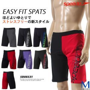 メンズ フィットネス水着 ルーズタイプ(裾ややゆるめ) speedo スピード SD86S31|mizugi