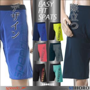 メンズ フィットネス水着 ルーズタイプ(裾ややゆるめ) speedo スピード SD86S31 (特別価格につき交換返品不可)|mizugi