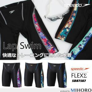 メンズ レーシングフィットネス水着 スピード SD87S67|mizugi