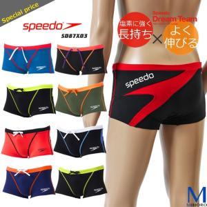 メンズ 競泳練習用水着 speedo スピード SD87X03|mizugi