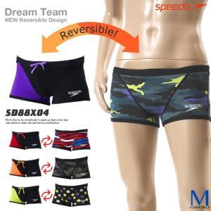 メンズ 競泳練習用水着 speedo スピード SD88X04|mizugi