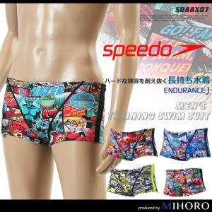 メンズ 競泳練習用水着 スピード SD88X07|mizugi