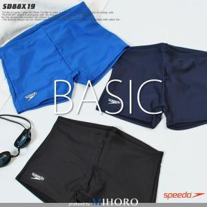 メンズ ベーシックフィットネス水着 speedo スピード SD88X19 (特別価格につき交換返品不可)|mizugi