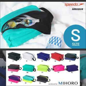 (防水ポーチ)(水泳・プール) ウォータープルーフ(S) speedo(スピード)  SD92B20|mizugi