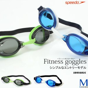 水泳 スイムゴーグル フィットネス speedo(スピード) Jet ジェット クッションあり SD95G02C|mizugi