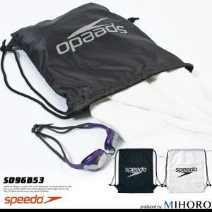 (ランドリーバッグ・ポケッタブル) ポケッタブルジムサック speedo(スピード)  SD96B53 (特別価格につき交換返品不可)|mizugi