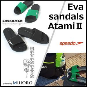 メンズシャワーサンダル ATAMI 2 <speedo(スピード)> SD96K03M|mizugi