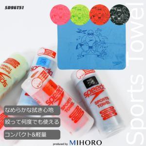 セームタオル/吸水 <speedo(スピード)> SD96T51|mizugi