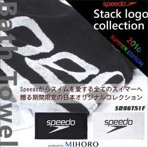 スポーツタオル/吸水 speedo(スピード) SD96T51F mizugi