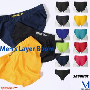 【全品対象クーポン配布中】メンズ 重ね着専用水着<男性用> レイヤーブーン speedo(スピード) SD96U02|mizugi