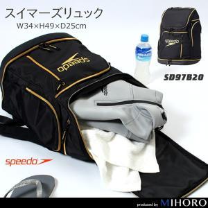 (バッグ・リュック) スイマーズリュック <speedo(スピード)> SD97B20|mizugi