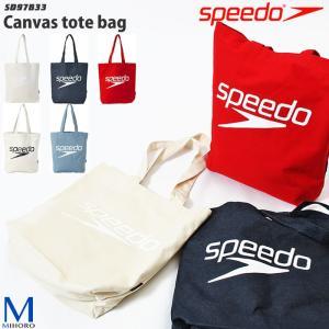 (バッグ・トート) トートバッグ speedo(スピード)  SD97B33