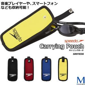 (キャリングポーチ speedo(スピード)  SD97B36|mizugi