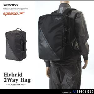 (バッグ・リュック・ボストン) ハイブリッド 2ウェイ バッグ speedo(スピード)  SD97B55|mizugi