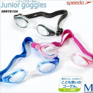 クッションあり ジュニアフィットネス用スイムゴーグル プール speedo(スピード)  SD97G13A|mizugi