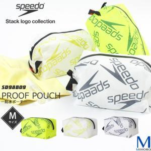 【防水ポーチ】(水泳・プール)ウォータープルーフ(M)<speedo(スピード)> SD98B09|mizugi