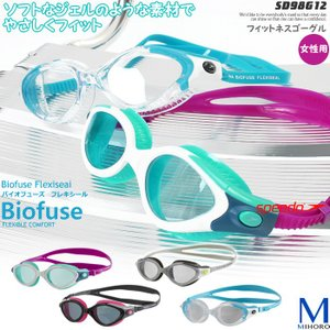 クッションあり 女性用フィットネス用スイムゴーグル 水泳用 Biofuse バイオフューズ speedo(スピード)  SD98G12|mizugi