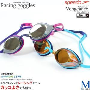 【全品対象クーポン配布中】FINA承認モデル クッションあり 競泳用スイムゴーグル ミラーレンズ  Vengeance  ヴェンジェンス <speedo(スピード)> SD98G13|mizugi