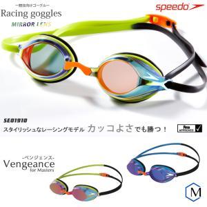FINA承認モデル クッションあり 競泳用スイムゴーグル 水泳用 ミラーレンズ Vengeance ヴェンジェンス speedo(スピード) SE01910|mizugi