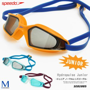 クッションあり ジュニアフィットネス用スイムゴーグル 水泳用 Hydropulse ハイドロパルス speedoo(スピード) SE02005|mizugi