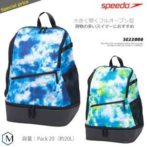 (バッグ・リュック) ノベルティエフエスパック20 speedo(スピード) SE22008|mizugi