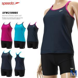 レディース フィットネス水着 セパレート 女性 speedo スピード SFW21990S|mizugi