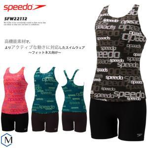 レディース フィットネス水着 セパレート 女性 speedo スピード SFW22112|mizugi
