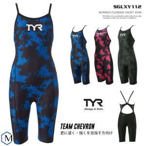レディース 競泳練習用水着 女性 TYR ティア SGLXY112 mizugi