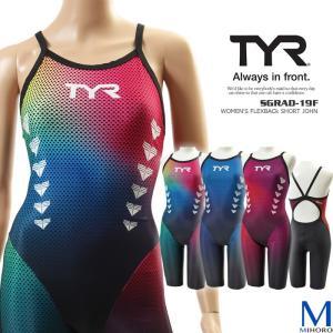 レディース 競泳練習用水着 女性 TYR ティア SGRAD-19F|mizugi