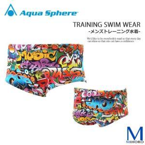 メンズ 競泳練習用水着 マイケルフェルプス エムピー MP アクアスフィア TUCSON BRIEF|mizugi