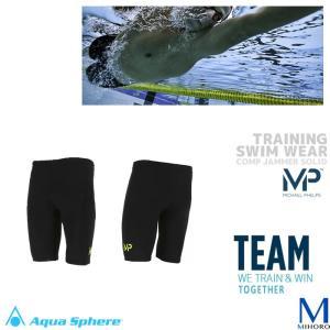 メンズ 競泳練習用水着 マイケルフェルプス エムピー MP アクアスフィア COMP JAMMER SOLID|mizugi