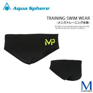 メンズ 競泳練習用水着 マイケルフェルプス エムピー MP アクアスフィア COMP BRIEF SOLID|mizugi