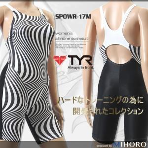 レディース 競泳練習用水着 ティア SPOWR-17M|mizugi