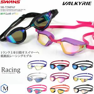 クッションあり 競泳用スイムゴーグル ミラーレンズ VALKYRIE ヴァルキュリー <SWANS(スワンズ)> SR-72MPAF|mizugi